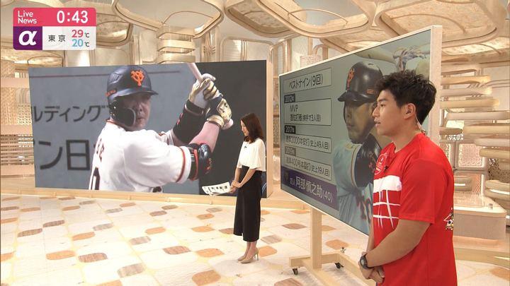 2019年09月24日三田友梨佳の画像24枚目