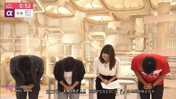 2019年09月24日三田友梨佳の画像26枚目