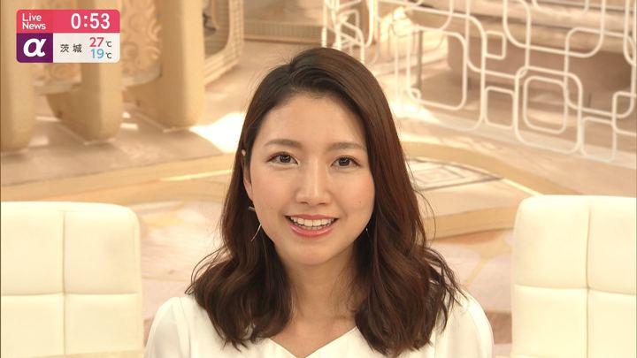 2019年09月24日三田友梨佳の画像27枚目
