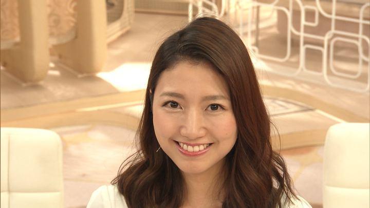 2019年09月24日三田友梨佳の画像29枚目