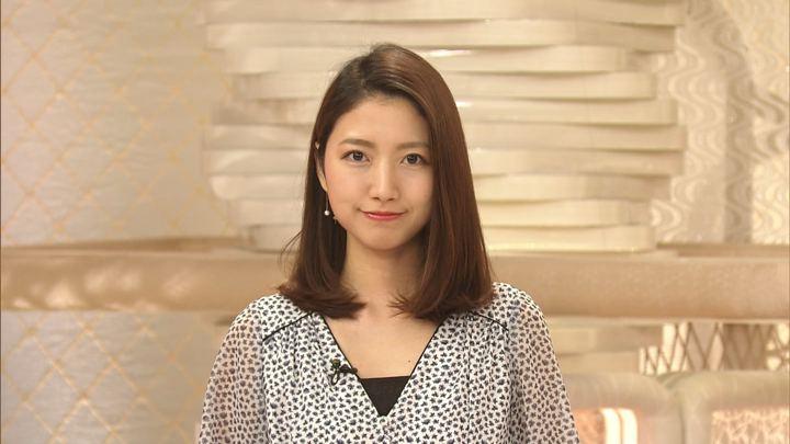 2019年09月26日三田友梨佳の画像04枚目