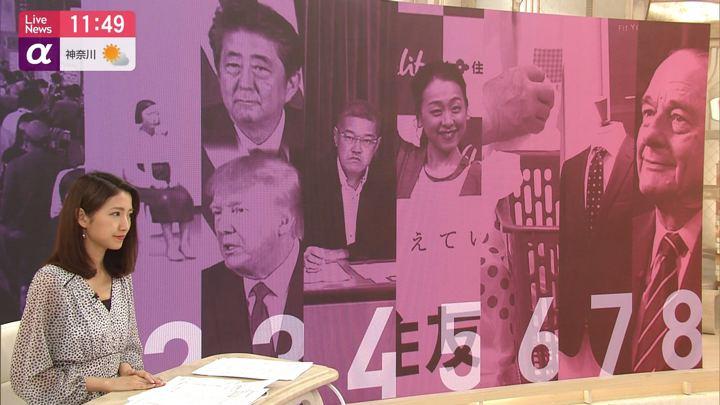 2019年09月26日三田友梨佳の画像11枚目