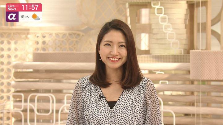 2019年09月26日三田友梨佳の画像14枚目