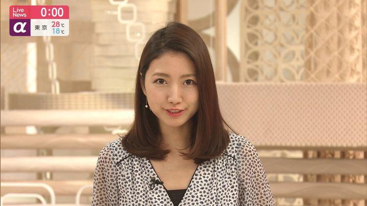 2019年09月26日三田友梨佳の画像16枚目