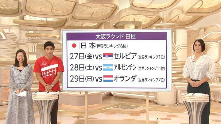 2019年09月26日三田友梨佳の画像22枚目
