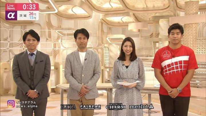 2019年09月26日三田友梨佳の画像25枚目