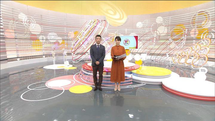 2019年09月29日三田友梨佳の画像02枚目