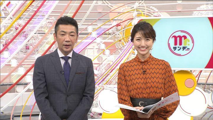 2019年09月29日三田友梨佳の画像04枚目