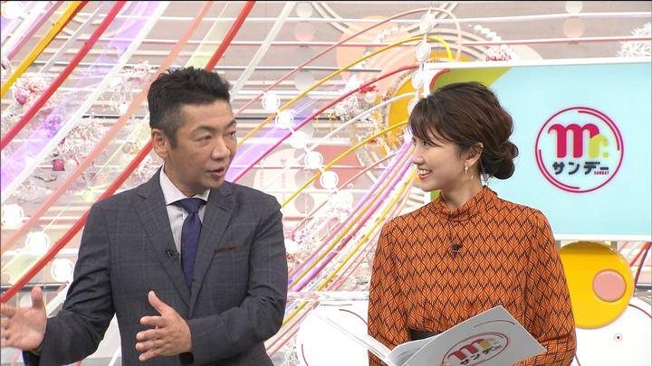2019年09月29日三田友梨佳の画像06枚目