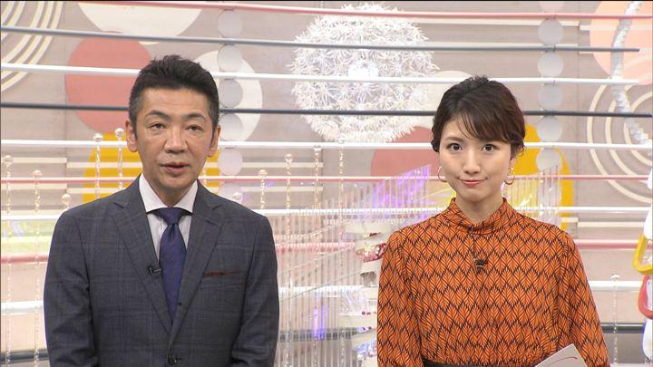 2019年09月29日三田友梨佳の画像07枚目