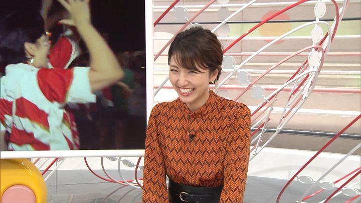 2019年09月29日三田友梨佳の画像14枚目