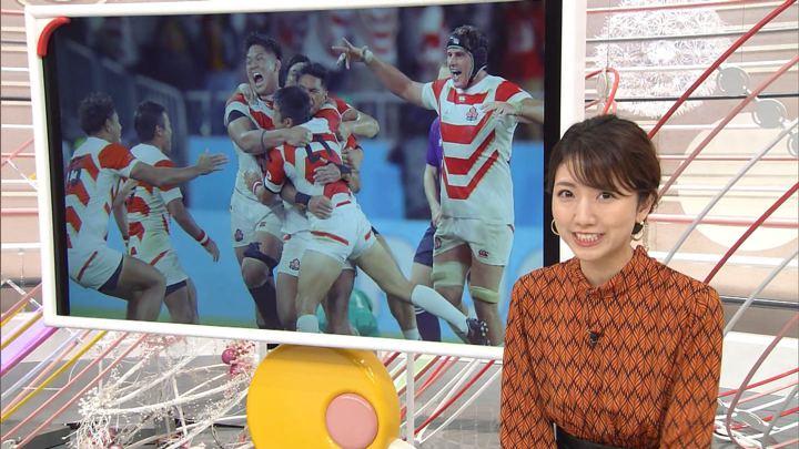 2019年09月29日三田友梨佳の画像16枚目