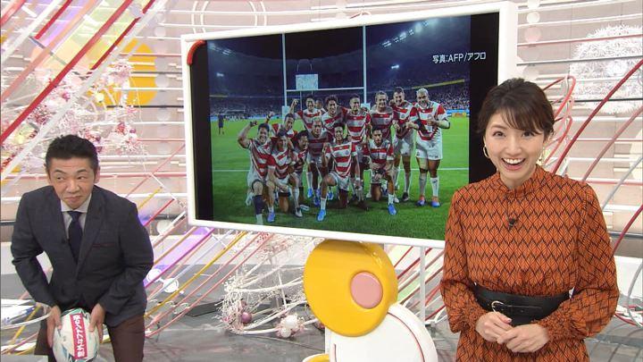 2019年09月29日三田友梨佳の画像17枚目