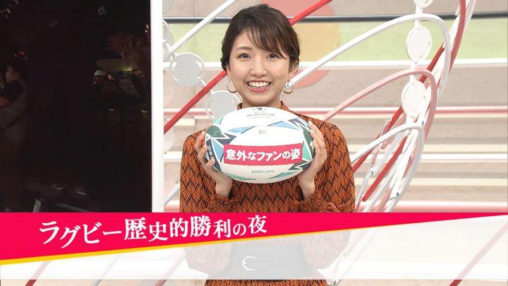 2019年09月29日三田友梨佳の画像19枚目