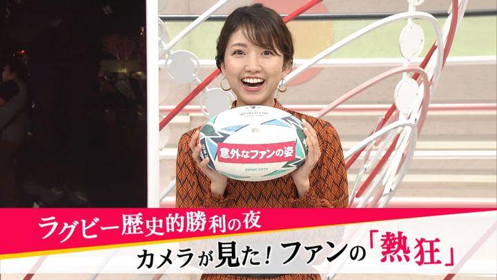 2019年09月29日三田友梨佳の画像20枚目