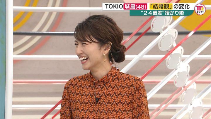 2019年09月29日三田友梨佳の画像28枚目