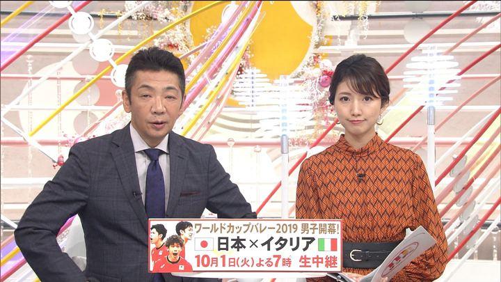 2019年09月29日三田友梨佳の画像32枚目