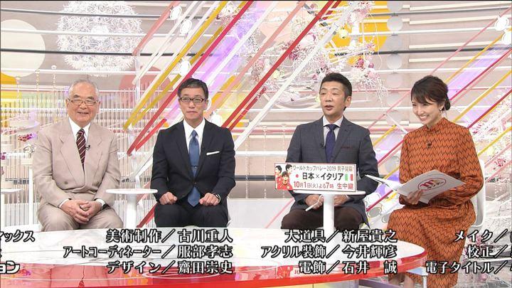 2019年09月29日三田友梨佳の画像33枚目