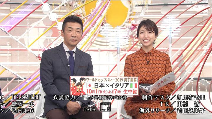 2019年09月29日三田友梨佳の画像34枚目