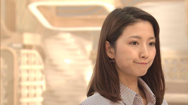 2019年09月30日三田友梨佳の画像04枚目