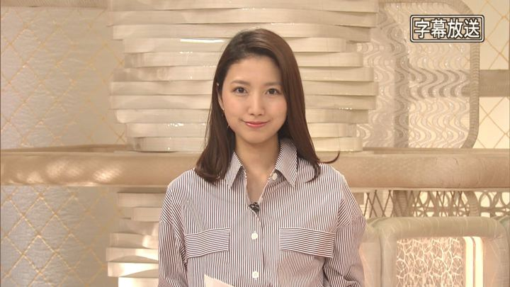 2019年09月30日三田友梨佳の画像06枚目