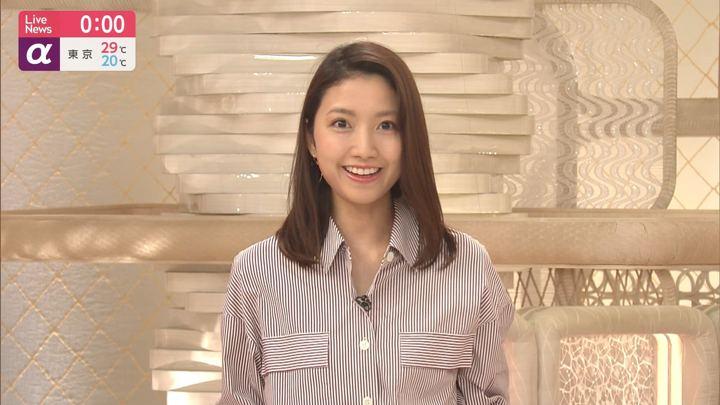 2019年09月30日三田友梨佳の画像07枚目