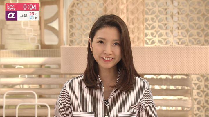 2019年09月30日三田友梨佳の画像10枚目