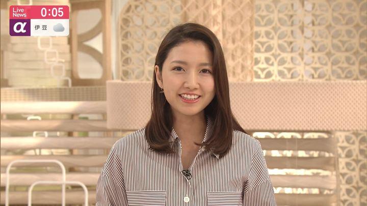 2019年09月30日三田友梨佳の画像11枚目