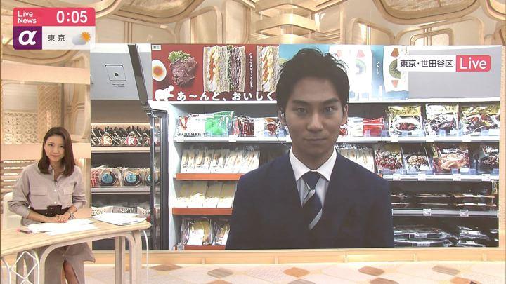 2019年09月30日三田友梨佳の画像13枚目