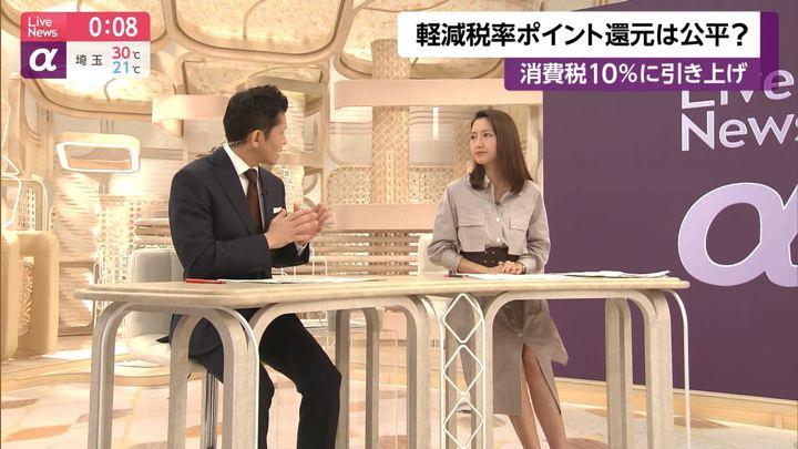 2019年09月30日三田友梨佳の画像14枚目