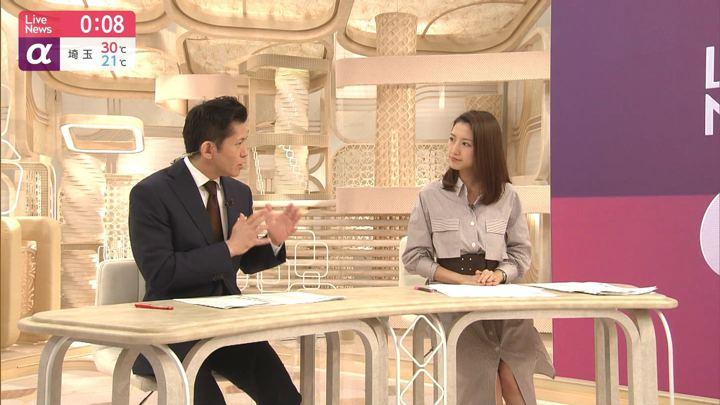 2019年09月30日三田友梨佳の画像15枚目