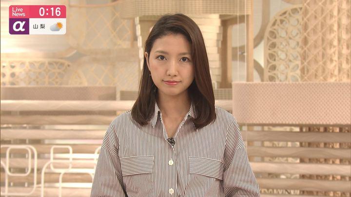 2019年09月30日三田友梨佳の画像23枚目