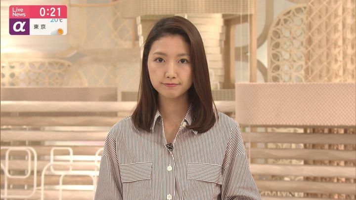 2019年09月30日三田友梨佳の画像25枚目