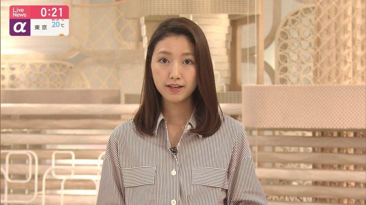 2019年09月30日三田友梨佳の画像26枚目