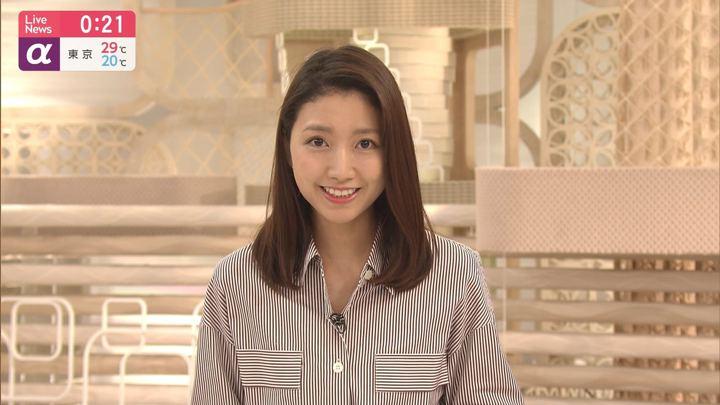 2019年09月30日三田友梨佳の画像27枚目