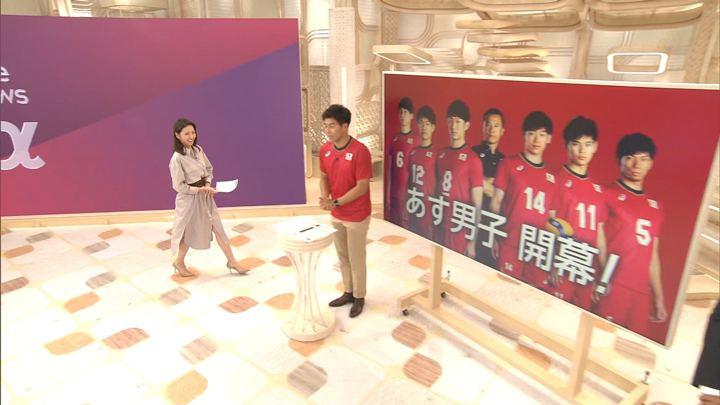 2019年09月30日三田友梨佳の画像28枚目