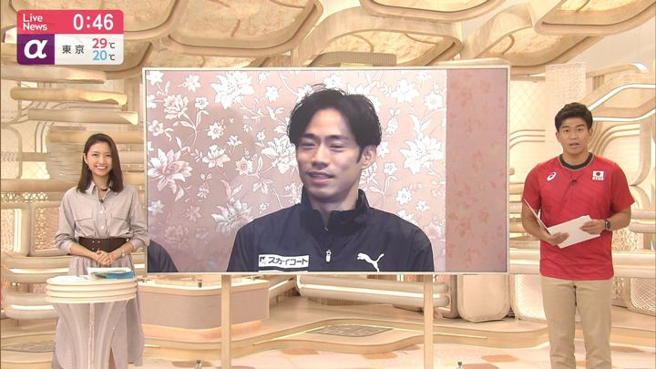 2019年09月30日三田友梨佳の画像32枚目