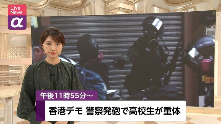 2019年10月01日三田友梨佳の画像01枚目