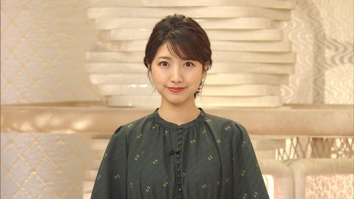 2019年10月01日三田友梨佳の画像04枚目