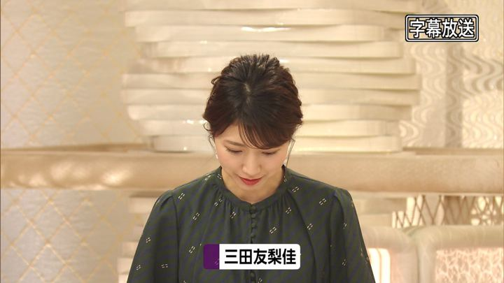 2019年10月01日三田友梨佳の画像05枚目