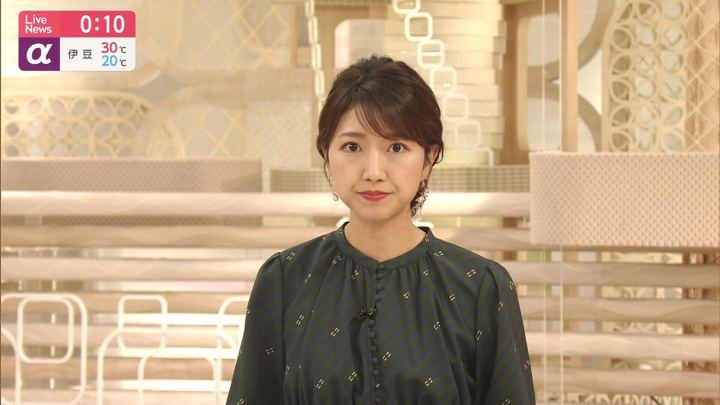 2019年10月01日三田友梨佳の画像14枚目