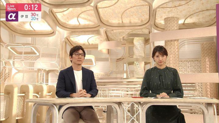 2019年10月01日三田友梨佳の画像16枚目