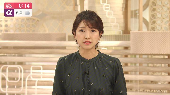 2019年10月01日三田友梨佳の画像18枚目