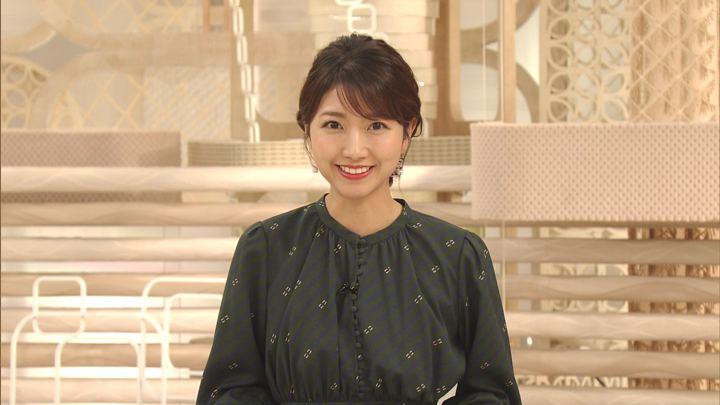 2019年10月01日三田友梨佳の画像20枚目