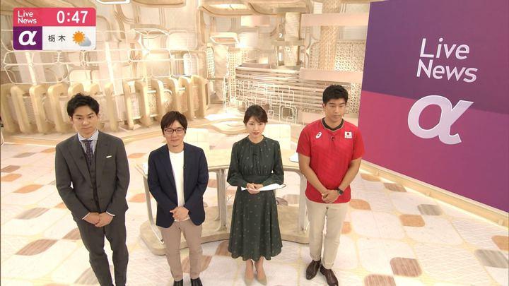 2019年10月01日三田友梨佳の画像23枚目