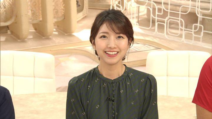 2019年10月01日三田友梨佳の画像26枚目