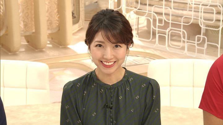 2019年10月01日三田友梨佳の画像27枚目