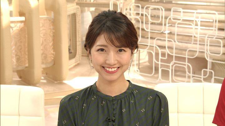2019年10月01日三田友梨佳の画像28枚目