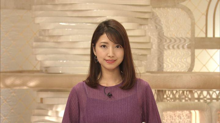 2019年10月02日三田友梨佳の画像05枚目