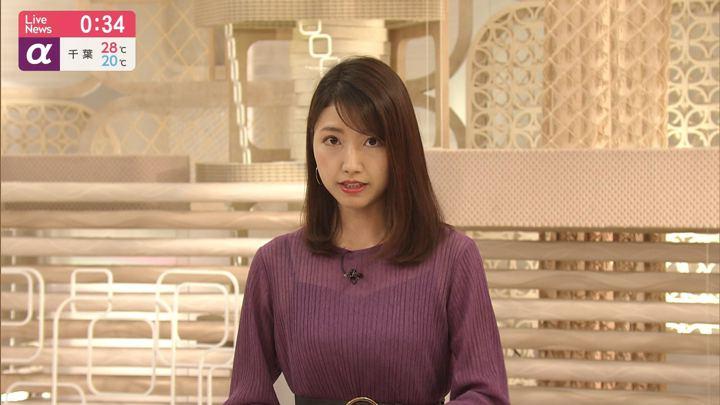 2019年10月02日三田友梨佳の画像10枚目